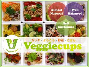 Veggiecups Giftbox イメージ